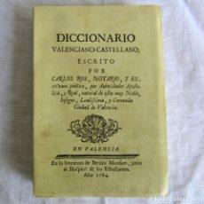 Diccionarios de segunda mano: EDICIÓN FACSIMIL 1979 DICCIONARIO VALENCIANO-CASTELLANO CARLOS ROS 1764. Lote 177039534