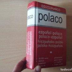Diccionarios de segunda mano: DICCIONARIO POLACO - ESPAÑOL-POLACO / POLACO- ESPAÑOL - EDICIONES LIBRERÍA UNIVERSITARIA (2006). Lote 177717604