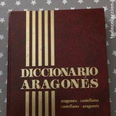 Diccionarios de segunda mano: DICCIONARIO ARAGONES, RAFAEL ANDOLZ. Lote 178986283