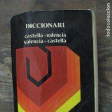 Diccionarios de segunda mano: DICCIONARIO CASTELLANO - VALENCIANO VALENCIANO - CASTELLANO. Lote 179138958