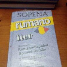 Diccionarios de segunda mano: DICCIONARIO SOPENA RUMANO ESPAÑOL. SPANIOL ROMAN. NUEVO PRECINTADO. EST22B4. Lote 179149123