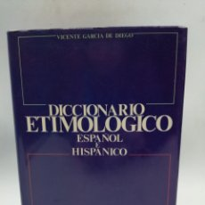 Diccionarios de segunda mano: DICCIONARIO ETIMOLÓGICO ESPAÑOL E HISPANICO. Lote 180871693