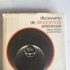 Diccionarios de segunda mano: DICCIONARIO DE SINÓNIMOS Y ANTÓNIMOS. Lote 181096800