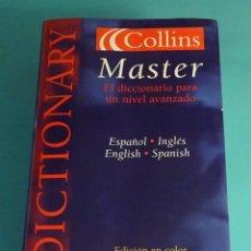 Diccionarios de segunda mano: DICTIONARY COLLINS MASTER. ESPAÑOL-INGLÉS INGLÉS-ESPAÑOL - EDICIÓN EN COLOR. GRIJALBO. Lote 181393490