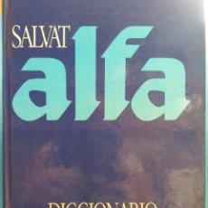 Diccionarios de segunda mano: DICCIONARIO ENCICLOPEDICO. SALVAT ALFA. Lote 182171282