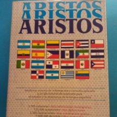 Diccionarios de segunda mano: ARISTOS. DICCIONARIO NUEVO. EDITORIAL RAMON SOPENA. Lote 182172712