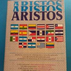 Diccionarios de segunda mano: ARISTOS. DICCIONARIO NUEVO. EDITORIAL RAMON SOPENA. Lote 182172775