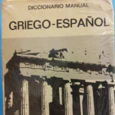 Livres d'occasion: DICCIONARIO MANUAL GRIEGO - ESPAÑOL. EDITORIAL BIBLOGRAF. Lote 182183092