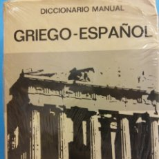 Livres d'occasion: DICCIONARIO MANUAL GRIEGO - ESPAÑOL. EDITORIAL BIBLOGRAF. Lote 182183131
