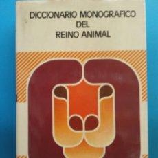 Livros em segunda mão: DICCIONARIO MONOGRÁFICO DEL REINO ANIMAL. VOX. EDITORIAL BIBLOGRAF. Lote 182374885