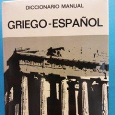 Livros em segunda mão: DICCIONARIO MANUAL GRIEGO - ESPAÑOL. EDITORIAL BIBLOGRAF. Lote 182599151