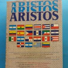Diccionarios de segunda mano: ARISTOS. DICCIONARIO NUEVO. EDITORIAL RAMON SOPENA. Lote 182599327