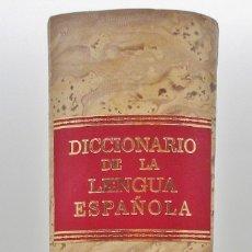 Diccionarios de segunda mano: DICCIONARIO DE LA LENGUA ESPAÑOLA REAL ACADEMIA ESPAÑOLA AÑO 1956 DECIMOCTAVA EDICIÓN NUEVO. Lote 183218360