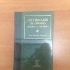 Diccionarios de segunda mano: DICCIONARIO DE GRANDES FIGURAS LITERARIAS. Lote 184033282