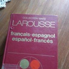 Diccionarios de segunda mano: DICCIONARIO FRANCES- ESPAÑOL ESPAÑOL-FRANCES, LAROUSSE. Lote 184249653
