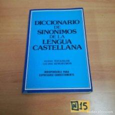 Diccionarios de segunda mano: DICCIONARIO DE SINÓNIMOS DE LA LENGUA ESPAÑOLA. Lote 184447881
