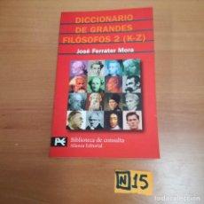 Diccionarios de segunda mano: DICCIONARIO DE GRANDES FILÓSOFOS. Lote 184490328
