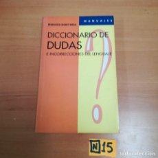 Diccionarios de segunda mano: DICCIONARIO DE DUDAS. Lote 184663953