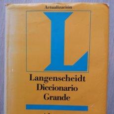 Diccionarios de segunda mano: DICCIONARIO GRANDE DE ALEMÁN.. Lote 184770925