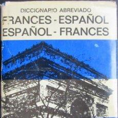 Diccionarios de segunda mano: DICCIONARIO VOX ESPAÑOL FRANCÉS - ED. BIBLIOGRAF 1971. Lote 185921415