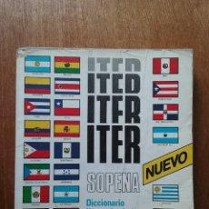 Diccionarios de segunda mano: ITER SOPENA DICCIONARIO ILUSTRADO DE LA LENGUA ESPAÑOLA, 1995. Lote 186182725