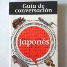 Diccionarios de segunda mano: JAPONÉS - GUÍA DE CONVERSACIÓN - YUKO SUZUKI. Lote 188462445