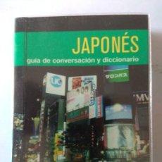 Diccionarios de segunda mano: JAPONÉS - GUÍA DE CONVERSACIÓN Y DICCIONARIO. Lote 188462905