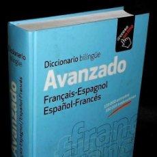Diccionarios de segunda mano: DICCIONARIO BILINGÜE AVANZADO. FRANCES / ESPAÑOL - ESPAÑOL / FRANCES. LAROUSSE. VOX. . Lote 188562961