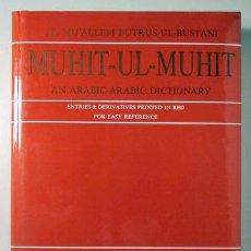 Diccionarios de segunda mano: MUHIT-UL-MUHIT. AN ARABIC-ARABIC DICTIONARY - BEIRUT 1979. Lote 188658790