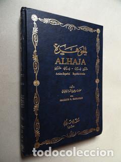 Diccionarios de segunda mano: ALHAJA - Diccionario Arabe - Español Español - Arabe, por Maurice Kaplanian - Foto 2 - 189499421