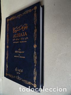 Diccionarios de segunda mano: ALHAJA - Diccionario Arabe - Español Español - Arabe, por Maurice Kaplanian - Foto 3 - 189499421
