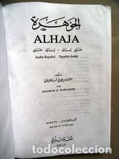 Diccionarios de segunda mano: ALHAJA - Diccionario Arabe - Español Español - Arabe, por Maurice Kaplanian - Foto 4 - 189499421