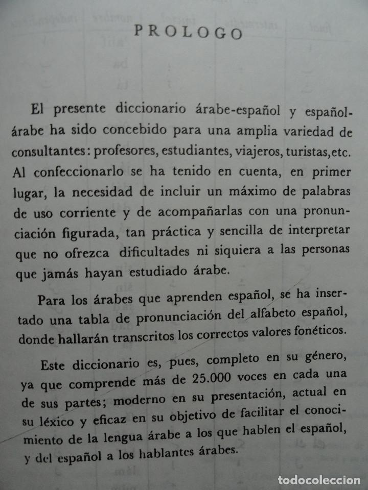 Diccionarios de segunda mano: ALHAJA - Diccionario Arabe - Español Español - Arabe, por Maurice Kaplanian - Foto 5 - 189499421