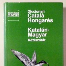 Diccionarios de segunda mano: FALUBA, KÁLMÁN - DICCIONARI CATALÀ-HONGARÈS. KATALÁN-MAGYAR KÉRZISZÓTÁR - BARCELONA 1990. Lote 190139747