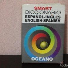 Diccionarios de segunda mano: DICCIONARIO SMART ESPAÑOL-INGLÉS ENGLISH-SPANISH. AÑO 1998. Lote 190845403