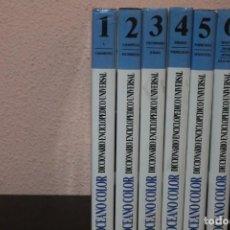 Diccionarios de segunda mano: 6 LIBROS OCEANO COLOR DICCIONARIO ENCICLOPEDICO UNIVERSAL ( COLECCION COMPLETA ). Lote 190885071