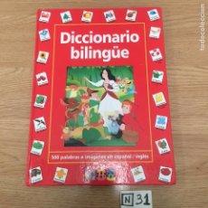 Diccionarios de segunda mano: DICCIONARIO BILINGÜE. Lote 191113556