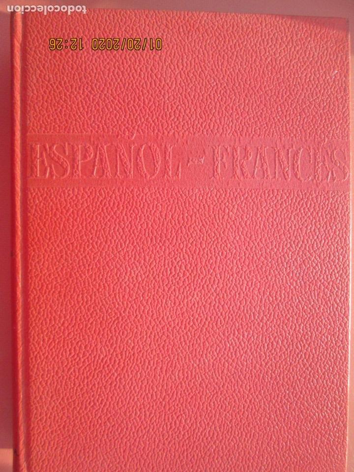 Diccionarios de segunda mano: DICCIONARIO ESPAÑOL-FRANCÉS - EMILIO M. AMADOR - ED. SOPENA 1964. - Foto 3 - 191617356