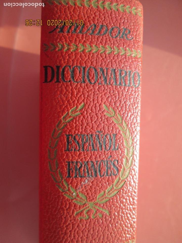 DICCIONARIO ESPAÑOL-FRANCÉS - EMILIO M. AMADOR - ED. SOPENA 1964. (Libros de Segunda Mano - Diccionarios)
