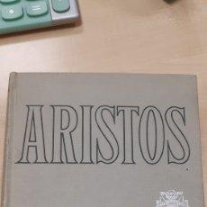 Diccionarios de segunda mano: ARISTOS. DICCIONARIO ILUSTRADO DE LA LENGUA ESPAÑOLA. Lote 191699635