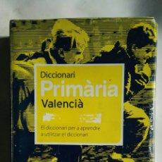 Diccionarios de segunda mano: DICCIONARI PRIMÀRIA VALENCIÀ VOX. Lote 191708501