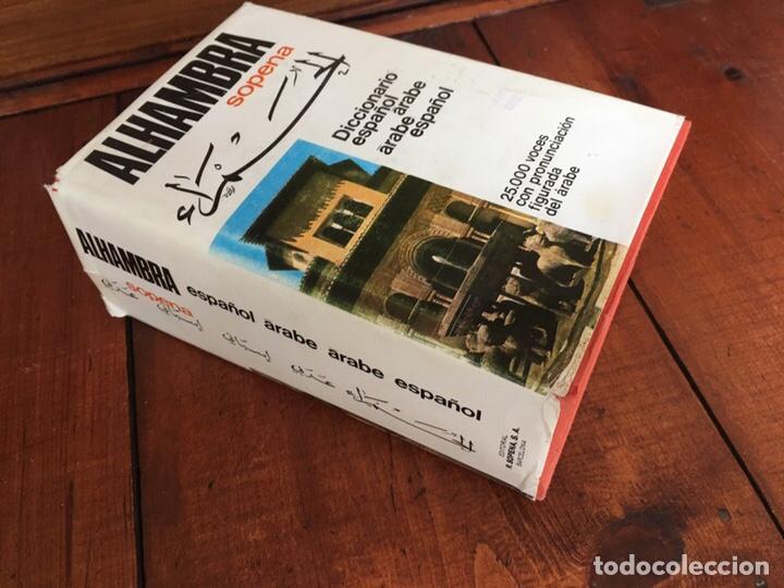 Diccionarios de segunda mano: Diccionario Alhambra ESPAÑOL - ÁRABE, ÁRABE - ESPAÑOL. Edit. Sopena - Foto 2 - 192174268