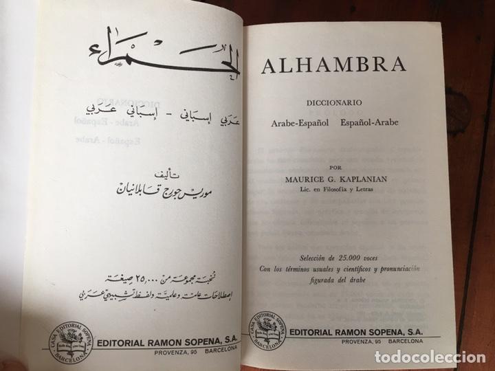 Diccionarios de segunda mano: Diccionario Alhambra ESPAÑOL - ÁRABE, ÁRABE - ESPAÑOL. Edit. Sopena - Foto 3 - 192174268
