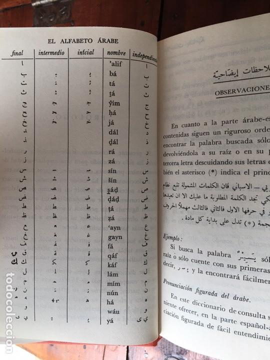 Diccionarios de segunda mano: Diccionario Alhambra ESPAÑOL - ÁRABE, ÁRABE - ESPAÑOL. Edit. Sopena - Foto 5 - 192174268