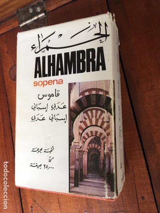 Diccionarios de segunda mano: Diccionario Alhambra ESPAÑOL - ÁRABE, ÁRABE - ESPAÑOL. Edit. Sopena - Foto 7 - 192174268