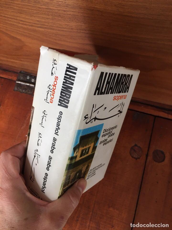 Diccionarios de segunda mano: Diccionario Alhambra ESPAÑOL - ÁRABE, ÁRABE - ESPAÑOL. Edit. Sopena - Foto 8 - 192174268
