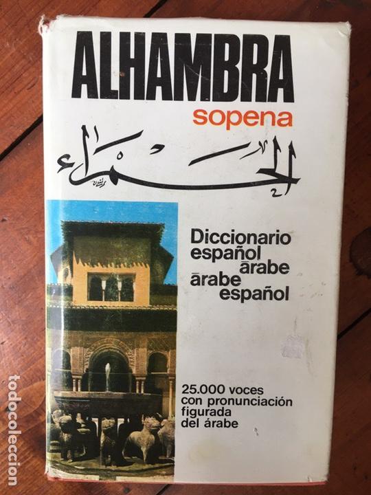 DICCIONARIO ALHAMBRA ESPAÑOL - ÁRABE, ÁRABE - ESPAÑOL. EDIT. SOPENA (Libros de Segunda Mano - Diccionarios)