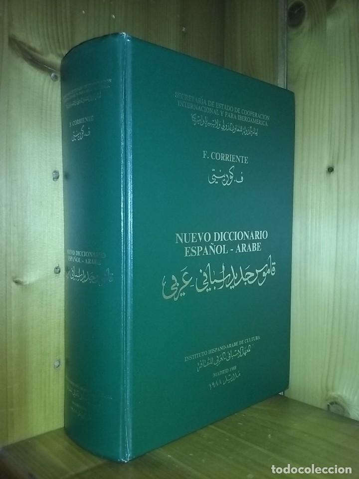 NUEVO DICCIONARIO ESPAÑOL ARABE, F FEDERICO CORRIENTE, INSTITUTO HISPANO ARABE DE CULTURA, 1988 (Libros de Segunda Mano - Diccionarios)
