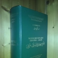 Diccionarios de segunda mano: NUEVO DICCIONARIO ESPAÑOL ARABE, F FEDERICO CORRIENTE, INSTITUTO HISPANO ARABE DE CULTURA, 1988. Lote 194209402