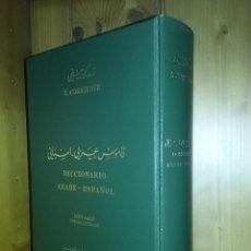 Diccionarios de segunda mano: DICCIONARIO ARABE ESPAÑOL, F FEDERICO CORRIENTE, EDITORIAL HERDER, 1991. Lote 194209730